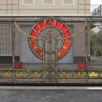 ворота кованые Тантьема