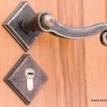дверная фурнитура цена
